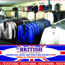 The British Suit Gallery